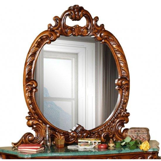 Mirror 2 - Cleopatra Lux